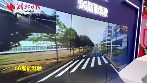 """第十六届光博会开幕 5G""""潮科技""""来了"""