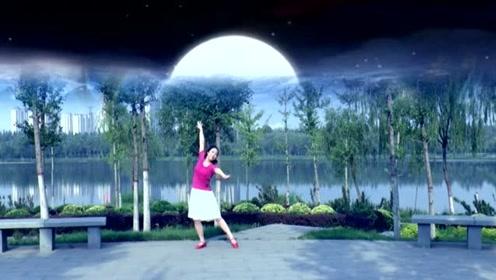 广场舞《老家的月亮》相思情歌,清新优雅抒情朗朗上口,好听好看