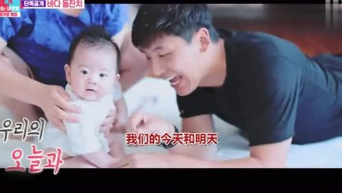 于晓光秋瓷炫儿子第一次喊妈妈,奶奶高兴的大喊,好感动