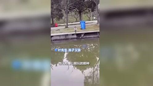 """3岁萌娃将池塘当泳池""""噗通""""跳下,钓鱼小伙飞身救人!"""