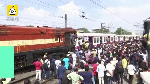 印度两列火车对冲相撞瞬间:多节车厢脱轨,乘客惊恐逃生