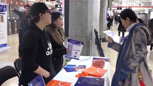 """地铁里吹来健康""""暖风"""" 世界脐带血日公益宣传活动北京启动"""