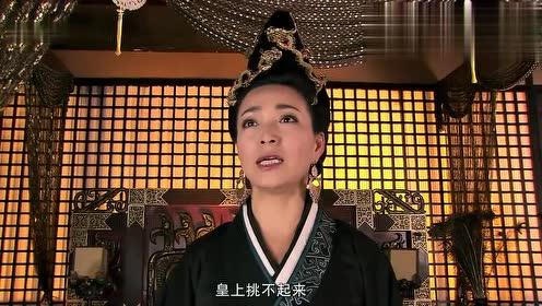 万万没想到,心狠手辣的吕太后其实根本不想杀人,都是为了江山!