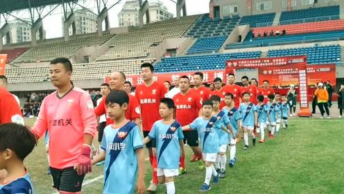 Vlog丨首届湘潭市机关企事业单位职工足球联赛正式开赛(附赛程表)