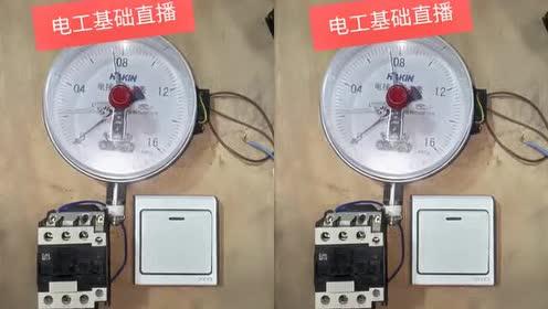 电工知识电工点压力表的讲解!学习了!
