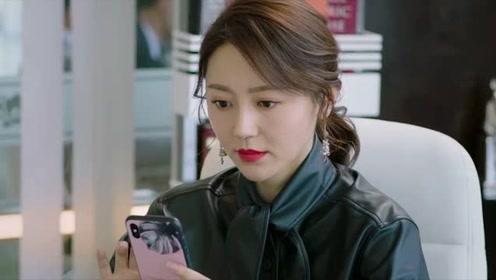 《没有秘密的你》速看版第28集:江夏林星然确立关系 张孝阳对战顾严康
