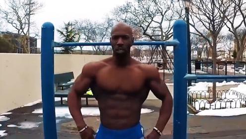 街头健身创办者,拥有逆天的拉丝肌肉,却从来没服用过补剂