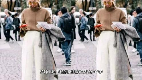 冬天不知道穿什么,试试毛衣+阔腿裤吧!超时髦的