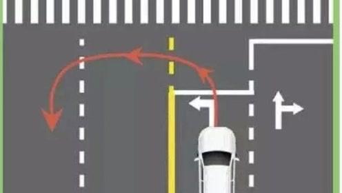 路口掉头要不要越过斑马线?交警:不重视这2点,罚你没商量!