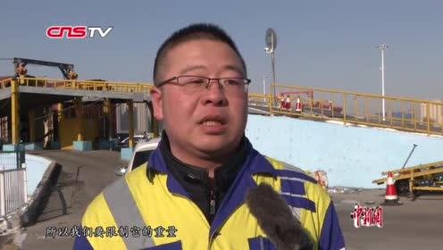 """汽车上火车哈尔滨启动""""最北至最南""""自驾游小汽车运输业务"""