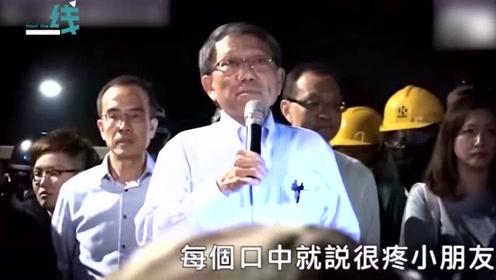 """现场!香港9名大学校长称困局""""非由大学造成"""" 市民怒斥无担当"""