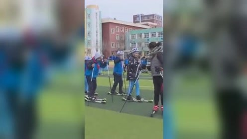 羡慕!新疆阿勒泰中小学开设滑雪课