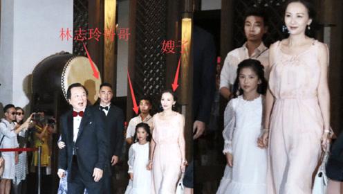 林志玲哥哥一家现身婚礼现场 嫂子气质不输女明星