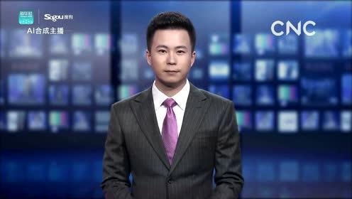 AI合成主播│也门胡塞武装炮击荷台达居民区