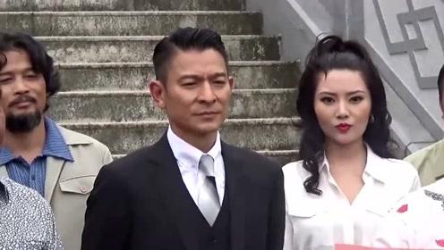 58岁刘德华复出拍戏 疑与后辈演员发生争执
