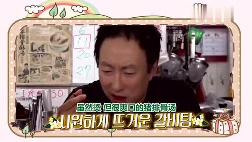 韩国人来中国网红店打卡,声称这个猪肉没有味道,真的很好吃!
