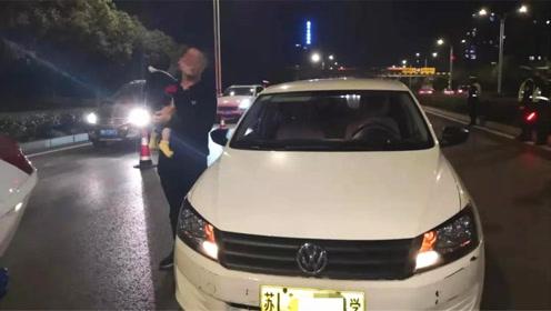 丢饭碗!镇江男子酒后开车被查,民警吃惊:他还是驾校教练啊?