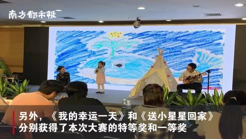 """深圳开展亲子讲故事大赛,15名参赛者角逐,争当""""故事畅想家"""""""