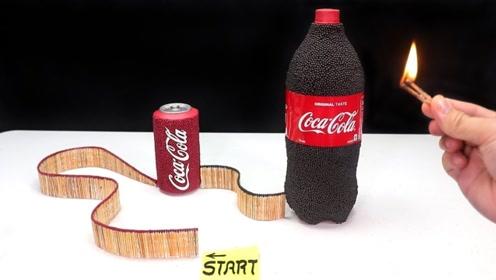 用火柴头粘满可乐瓶,自制的多米诺链式反应,点燃的瞬间震撼了!