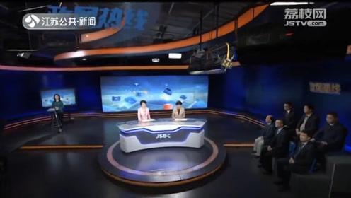 《政风热线·我来帮你问厅长》江苏省邮政管理局上线!