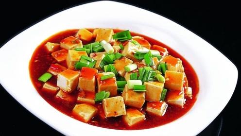 麻婆豆腐学会这个窍门,麻辣爽口,豆腐不碎,在家就做出酒店味道