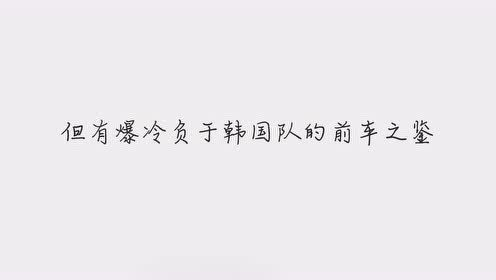 亚太区女篮奥运预选赛:中国女篮大胜新西兰 小组出线前景光明