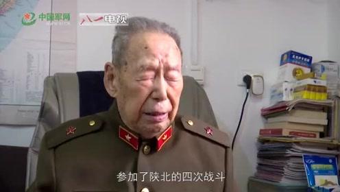 98岁老红军依旧保持军队生活习惯,为人民做事是他一辈子的信念