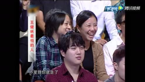 王健林:我在家最怕我儿子!领导多少万人都没用