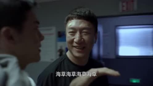 带爸留学:林飒被保释!黄小栋警局跳海草舞!