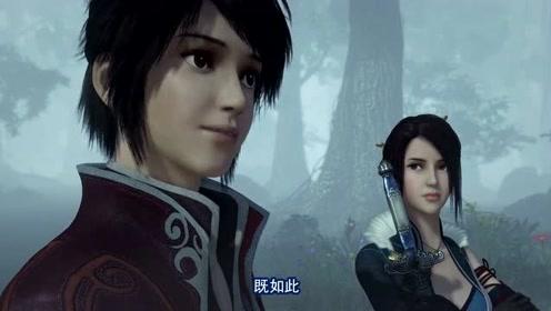 不良人:李星云给李茂贞备上大礼?