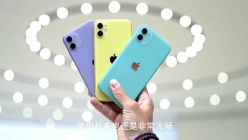 iPhone11好不好用,对比之后就知道差距太大了
