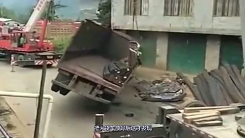 大货车翻倒,当吊起来时,下面竟然有一辆小轿车被压扁在地,可怕!