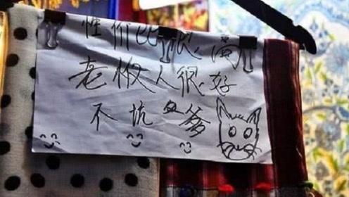 继越南后,尼泊尔也开始贴出中文标识,这次的内容让人哭笑不得!