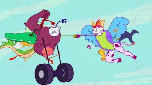 小蓝捡到许多宝贝拼在了一起,最后和小粉PK!究竟谁才是大赢家?