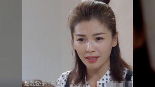 被指节目里刁难林心如,刘涛回复恶评解释,网友痛斥节目组恶意剪辑
