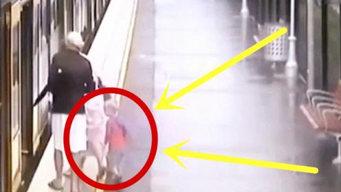 男孩不慎跌落站台,火车启动前一秒,爸爸举动太霸气!