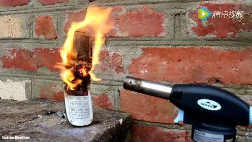 高温火焰加热手机外部,会发生什么?
