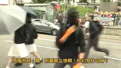 香港市民坚持移除路障,暴徒正要嚣张时警方终于赶到!