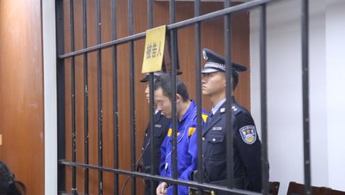 男子嫌下楼扔垃圾麻烦,从10楼扔仨酒瓶被判三年 审判现场曝光