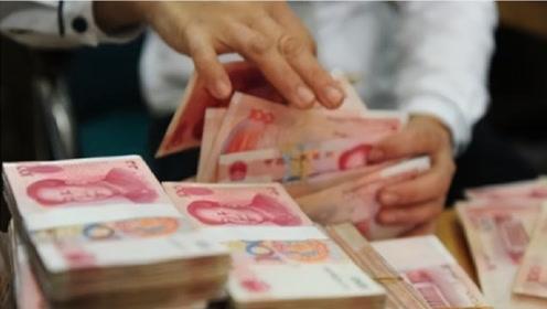 把20万人民币存进银行,一年能拿到多少利息呢?看完你就明白了