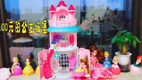 耗时12小时!组装100元的公主城堡,最后却被妹妹破坏!