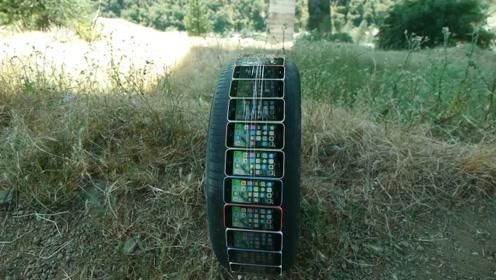 把十几部苹果手机绑在轮胎上,从山顶滚下去,看看能存活几部?