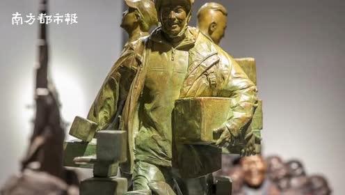 注疏韶华——广州雕塑院优秀成果回顾展