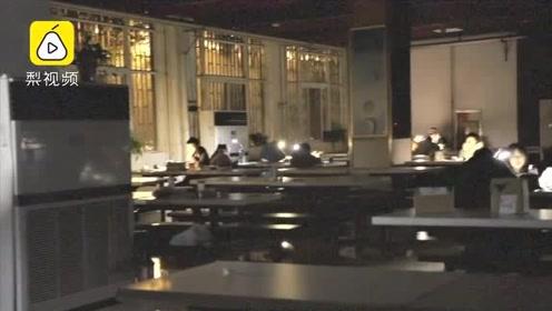 距考研仅31天!考研党餐厅打灯备考学17小时,餐厅延迟清场时间