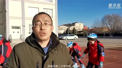 """内蒙古的冰雪""""追风少年"""""""
