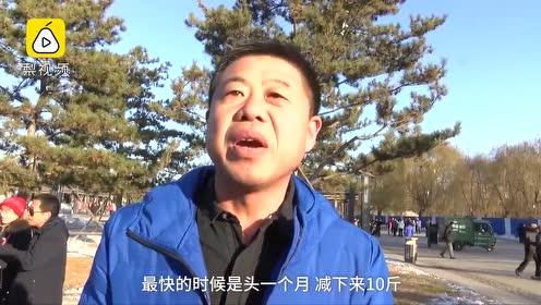 """""""三高""""工程师跳曳步舞瘦30斤,网络粉丝超百万"""