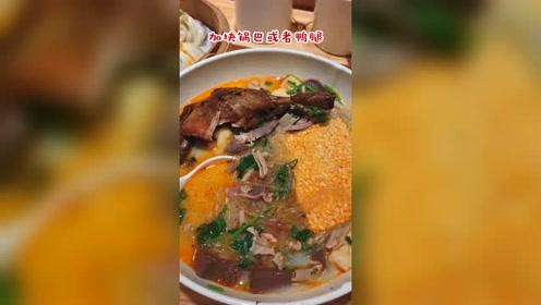 大胃王吃播 来碗热乎乎的鸭血粉丝汤,加个锅巴和鸭腿