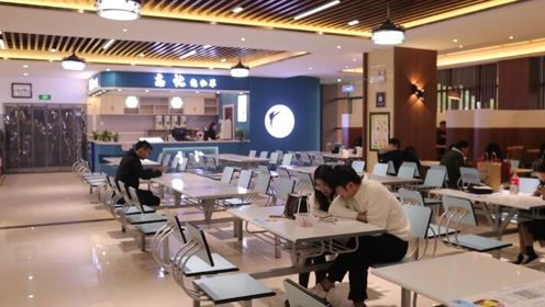暖心!高校餐厅为考研党设自习雅座:灯光空调一应俱全