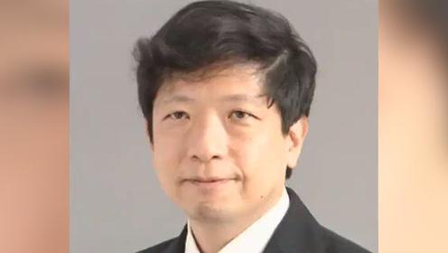 窃贼偷女性内裤被抓,没想到他竟是日本知名大学教授