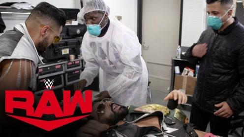 【RAW1382期】二柱子假扮温柔女医生套路辛格兄弟 再夺24/7冠军